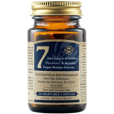 No 7  Vegetable Capsules